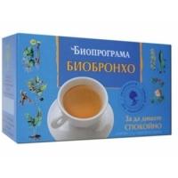 БИОПРОГРАМА ЧАЙ Биобронхо филтър 20 бр. 1,40 лв. от Vitania.bg