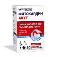 ФИТОКАРДИН течни сашета x 20 ФОРТЕКС 18,30 лв. от Vitania.bg