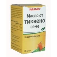 ВАЛМАРК Масло от тиквено семе 30 капс. 8,90 лв. от Vitania.bg
