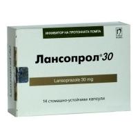 ЛАНСОПРОЛ 30 МГ Х 14 КАПС 5,45 лв. от Vitania.bg