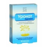 ЗДРАВИТ УРОНАТ капс. х 30 9,60 лв. от Vitania.bg