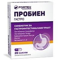 ПРОБИЕН ГАСТРО капсули х 20 ФОРТЕКС 9,90 лв. от Vitania.bg