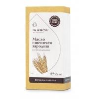 ИКАРОВ Масло пшеничен зародиш 55 мл. 4,40 лв. от Vitania.bg