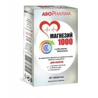 АБОФАРМА Магнезий 1000 + Витамин Б6 таблети  x 30 8,90 лв. от Vitania.bg