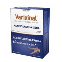 ВАЛМАРК Вариксинал 60 табл. + Вариксинал  гел 75 мл. Промо пакет 33,90 лв. от Vitania.bg