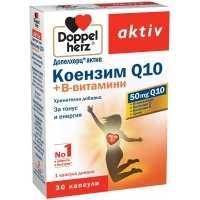 ДОПЕЛХЕРЦ АКТИВ Коензим Q10+В витамини+С+Е капс х 30 9,50 лв. от Vitania.bg