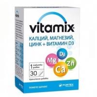 ВИТАМИКС калций, магнезий, цинк + витамин Д3 x 30 ФОРТЕКС 7,30 лв. от Vitania.bg