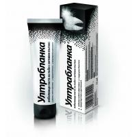 АФЛОФАРМ УЛТРАБЛАНКА Избелваща паста за зъби 75 мл. 10,99 лв. от Vitania.bg