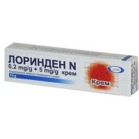 """ЛОРИНДЕН """"N"""" КРЕМ 15ГР 7,30 лв. от Vitania.bg"""