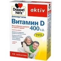 ДОПЕЛХЕРЦ АКТИВ Витамин Д3 400 IU табл х 45 5,30 лв. от Vitania.bg