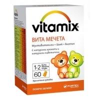 ВИТАМИКС  Вита мечета  Х 60 10,60 лв. от Vitania.bg