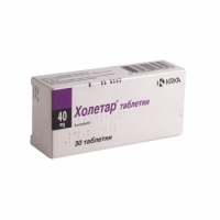 ХОЛЕТАР ТАБЛ. 40 мг.х 30   12,50 лв. от Vitania.bg