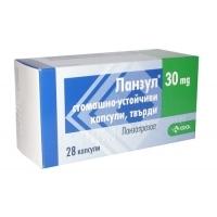 ЛАНЗУЛ КАПС. 30 мг. x 28 10,90 лв. от Vitania.bg