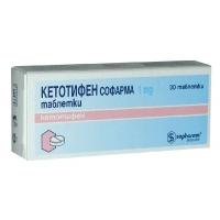 КЕТОТИФЕН ТАБЛ 1МГ Х 30  2,50 лв. от Vitania.bg