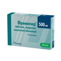 ФРОМИЛИД ТАБЛ. 500 мг.х 14 11,00 лв. от Vitania.bg