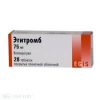 ЕГИТРОМБ ТАБЛ. 75 мг.х 28  16,10 лв. от Vitania.bg