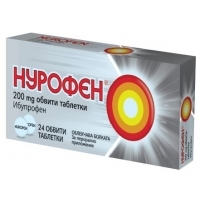 НУРОФЕН табл 200 мг. х 24 10,90 лв. от Vitania.bg