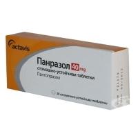 ПАНРАЗОЛ 40 мг. стомашно-устойчиви таблети x 30 13,30 лв. от Vitania.bg