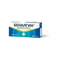 БЕНАЛГИН 500 мг. табл. х 10 1,99 лв. от Vitania.bg