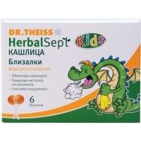 ХЕРБАЛ СЕПТ Близалки за кашлица х 6  7,90 лв. от Vitania.bg