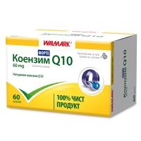 ВАЛМАРК Коензим Q10 капсули 60 мг х 60  34,50 лв. от Vitania.bg