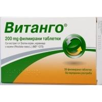 НАТУРПРОДУКТ ВИТАНГО 200 мг. филмирани таблети х 30  24,50 лв. от Vitania.bg