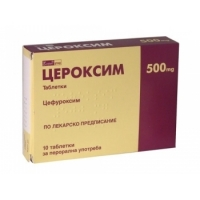 ЦЕРОКСИМ ТАБЛ. 500 мг.х 10 12,00 лв. от Vitania.bg