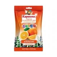 КАРМОЛИС БОНБОНИ Портокал, мед и витамин Ц 75гр. 4,90 лв. от Vitania.bg