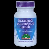 КАЛЦИЙ МАГНЕЗИЙ ЦИНК ТАБЛ Х 30 НИКСЕН 2,39 лв. от Vitania.bg