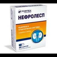 НЕФРОЛЕСП капсули х 30 ФОРТЕКС 21,90 лв. от Vitania.bg