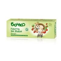 БОЧКО Паста за зъби бебешка ягода 50 мл. 3,20 лв. от Vitania.bg