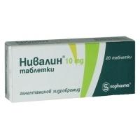 НИВАЛИН ТАБЛ 10 мг.х 20 бр. 29,60 лв. от Vitania.bg
