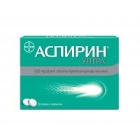 БАЙЕР АСПИРИН УЛТРА табл. 500 мг. х 20  8,00 лв. от Vitania.bg