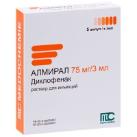 АЛМИРАЛ ампули 75 мг. 3 мл. X 5  3,80 лв. от Vitania.bg