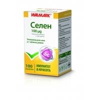 ВАЛМАРК Селен таблетки 100 мкг х 100  19,80 лв. от Vitania.bg