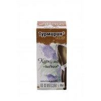 ТУРМИРИН БИОСЛИМ 60 КАПС. 31,88 лв. от Vitania.bg