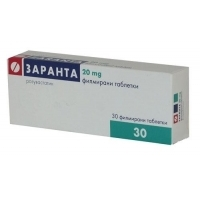 ЗАРАНТА ТАБЛ. 20 мг.х 30 13,25 лв. от Vitania.bg