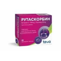 РУТАСКОРБИН тбл.х60 4,73 лв. от Vitania.bg