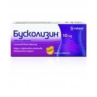 БУСКОЛИЗИН табл. 10 мг. х 20 СФ 3,30 лв. от Vitania.bg