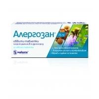 АЛЕРГОЗАН ТАБЛ. 25 мг. х 20 бр. 4,10 лв. от Vitania.bg