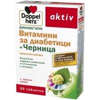 ДОПЕЛХЕРЦ АКТИВ Витамини за диабетици с черница х 30 8,48 лв. от Vitania.bg