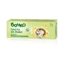 БОЧКО Паста за зъби бебешка банан 50 мл. 3,20 лв. от Vitania.bg