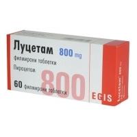 ЛУЦЕТАМ ТАБЛ. 800 мг.х 60  13,00 лв. от Vitania.bg