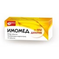 ИМОМЕД 2 мг.х 10 табл. Медика 4,25 лв. от Vitania.bg