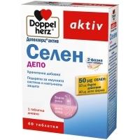 ДОПЕЛХЕРЦ АКТИВ Селен депо капс х 40 7,40 лв. от Vitania.bg