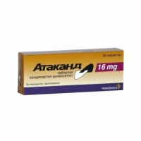 АТАКАНД ТАБЛ.16 мг.х 28 20,30 лв. от Vitania.bg