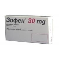 ЗОФЕН 30 мг. филмирани таблети x 60 35,00 лв. от Vitania.bg