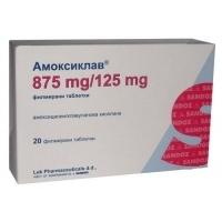 АМОКСИКЛАВ ТАБЛ. 875 мг./125 мг.х 20 25,78 лв. от Vitania.bg