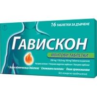 ГАВИСКОН МЕНТА табл. за дъвчене х 16 6,20 лв. от Vitania.bg