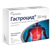 ГАСТРОЦИД капс. 20 мг. х 14 5,63 лв. от Vitania.bg